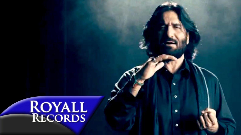 Ali Maula Qasida: Musa Ibn Jaafar Noha Lyrics Nadeem Sarwar 2015