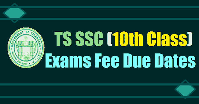 ts ssc 2018 exams fee dates,ssc march 2018 exams fee schedule,ts ssc exams 2018 fee dates,bse telangana ssc exams 2018 exams fee head of account,ddo code,ssc,ossc,vocational