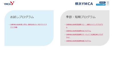 https://www.yokohamaymca.org/facility/kawasaki-lifelong/