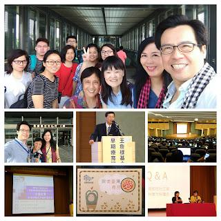 2018年台灣王詹樣基金會「早療評核補助宣導暨觀摩研討會」- 已經順利完結。