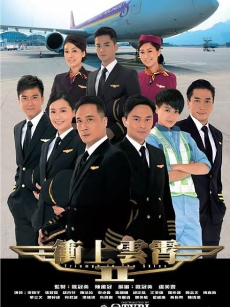 Bao La Vùng Trời 2 - SCTV9 (2013)