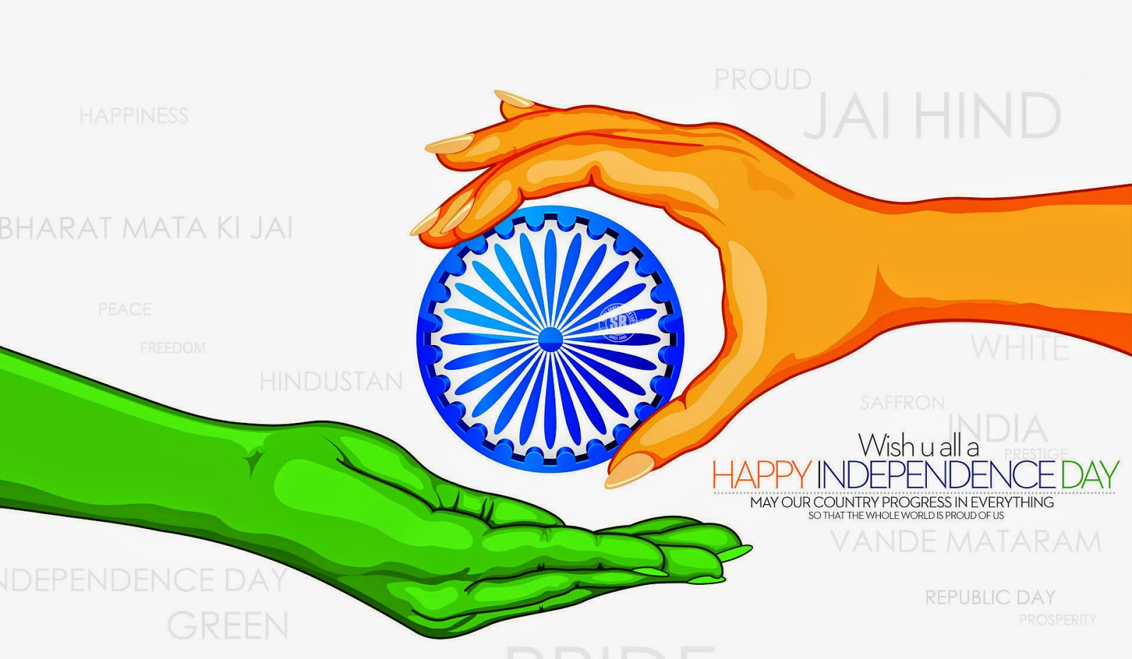 Independence Day Mobile Wallpapers: Indian Independence Day Wallpapers