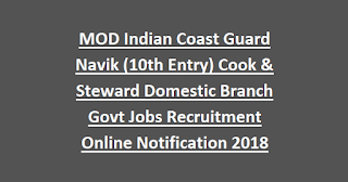 MOD Indian Coast Guard Navik (10th Entry) Cook & Steward Domestic Branch Govt Jobs Recruitment Online Notification 2018