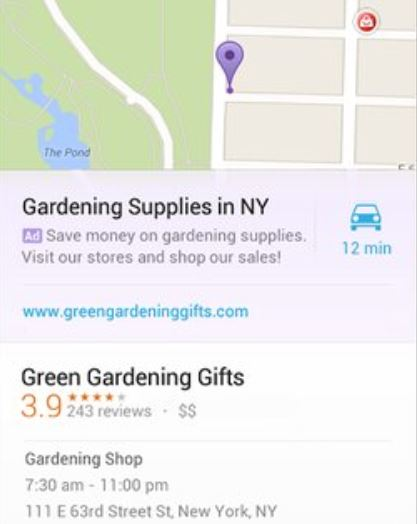 Google company announced the arrival of targeted advertising in its Maps application