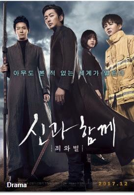 Film Drama Korea Along With The Goods