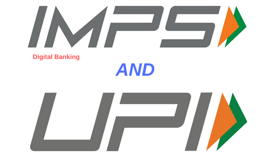 IMPS Transfer and UPI Charge in Hindi,Imps, imps transfer, imps charges, imps timings, imps fund transfer, imps limit, upi charges