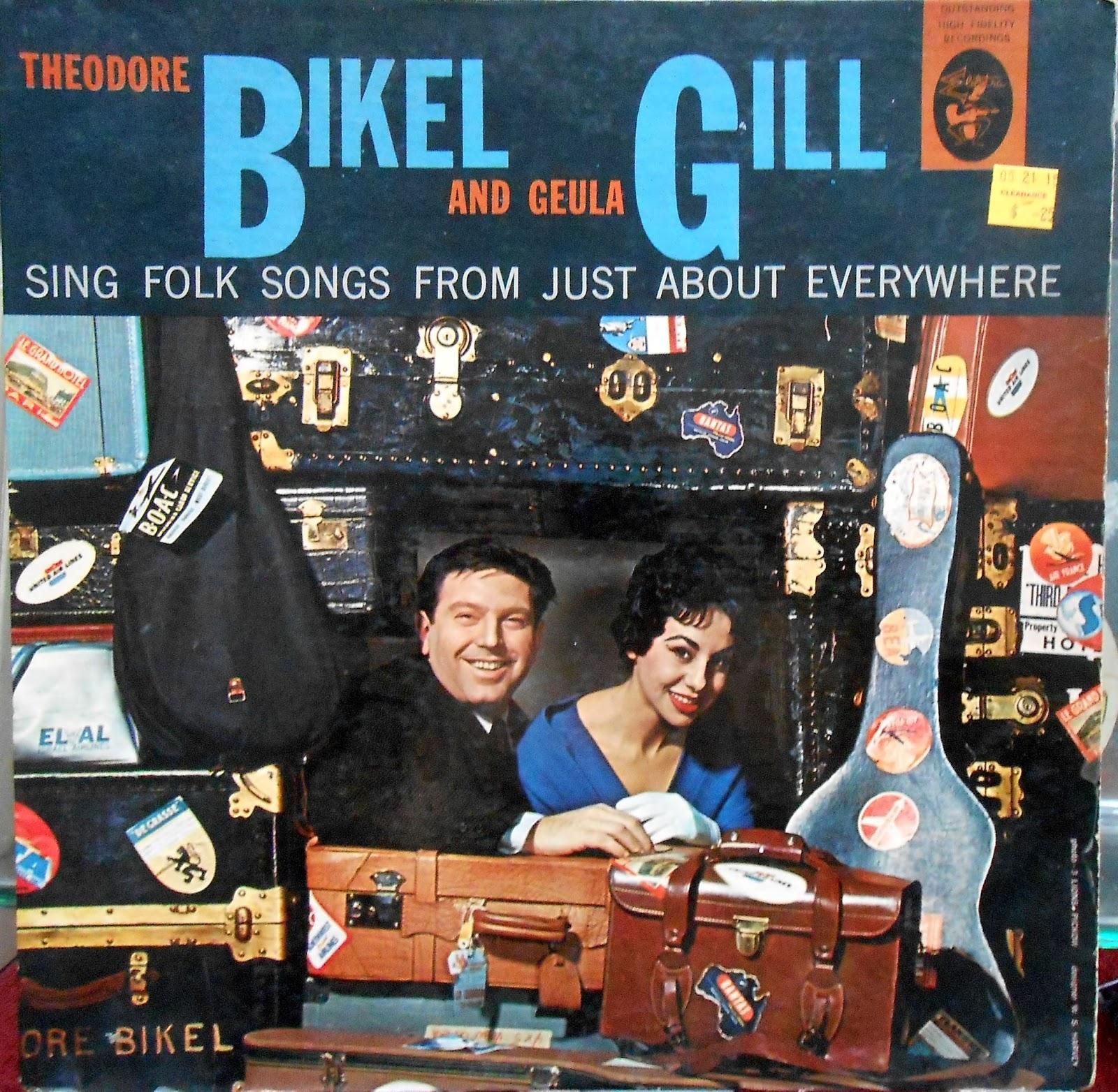 Theodore Bikel On Tour