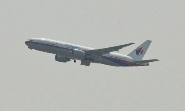 Malaysia Airlines Flight MH17 moments before it was 'shot down' in Ukraine