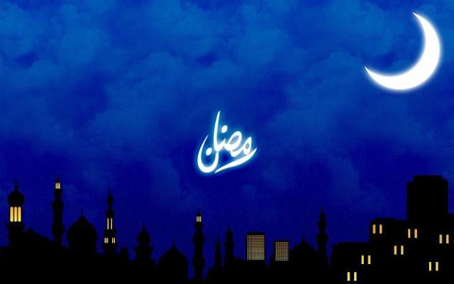 Ramadan Mubarak Images Download