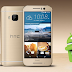 إتش تي سي تطلق الهاتف الذكي One S9 شبيه One M9