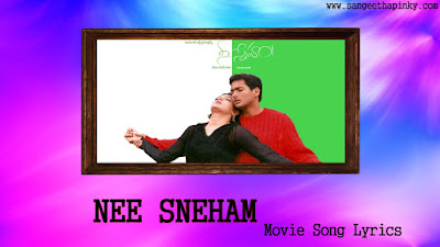 nee-sneham-telugu-movie-songs-lyrics