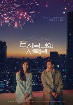Tình Yêu Chốn Đô Thị - Lovestruck in the City (2020)