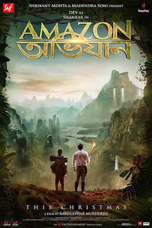 Poster Of Amazon Obhijaan 2017 Full Movie In Hindi Dubbed Download HD 100MB Bengali Movie For Mobiles 3gp Mp4 HEVC Watch Online