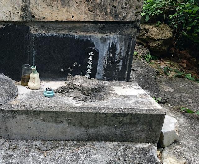 萬華之塔(墓標)の写真