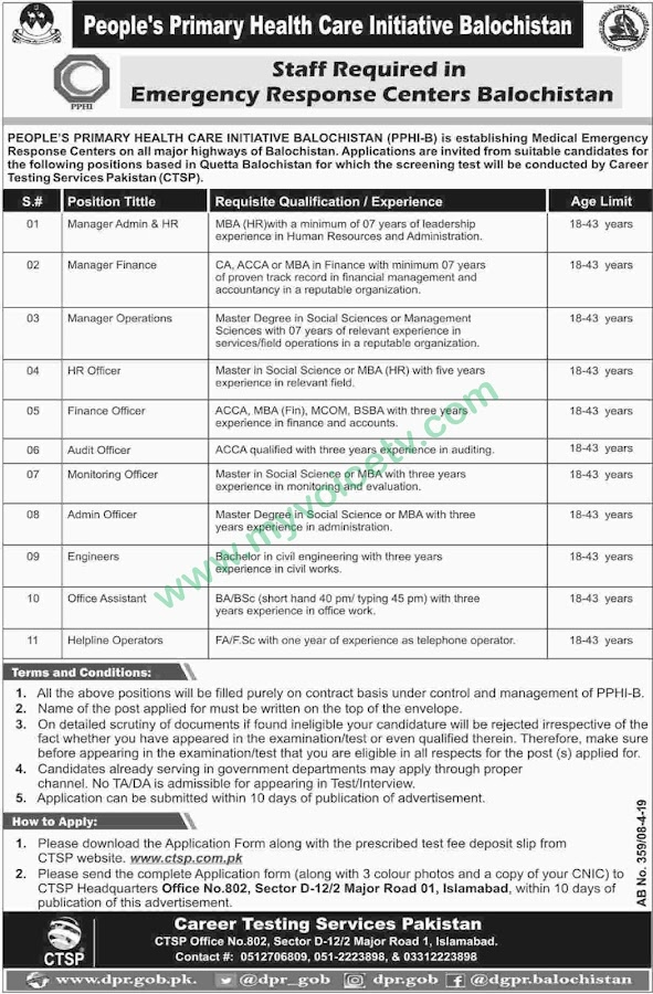 ➨ #Jobs - #Career_Opportunities - #Jobs at People's Primary Health Care Initiative Baluchistan (Govt Job) – visit the link to apply with in 10 days - Last date is 20 April 2019
