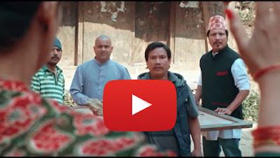 CHHAKKA PANJA | New Nepali Full Movie | Deepakraj Giri, Priyanka Karki | Deepashree Niraula