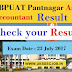 GBPUAT Assistant Accountant exam Result 2017