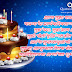 Marathi Birthday Wishes, Greetings Pictures and Wallpapers