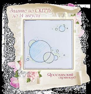 http://yar-sk.blogspot.ru/2016/07/15.html