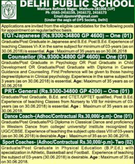 Delhi Public School Recruitment