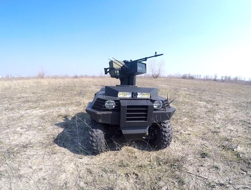 Ukrainian Military Pages - Бойова роботизована платформа «ЛАСКА»