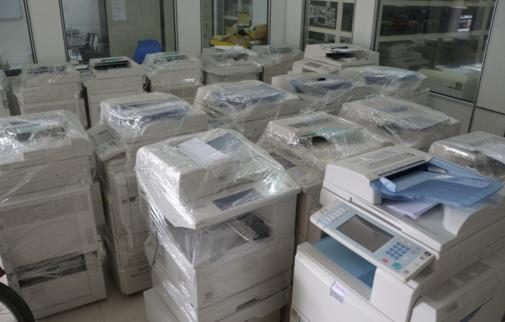 5 Tips Cara Memilih Mesin Fotocopy Bekas Dengan Tepat
