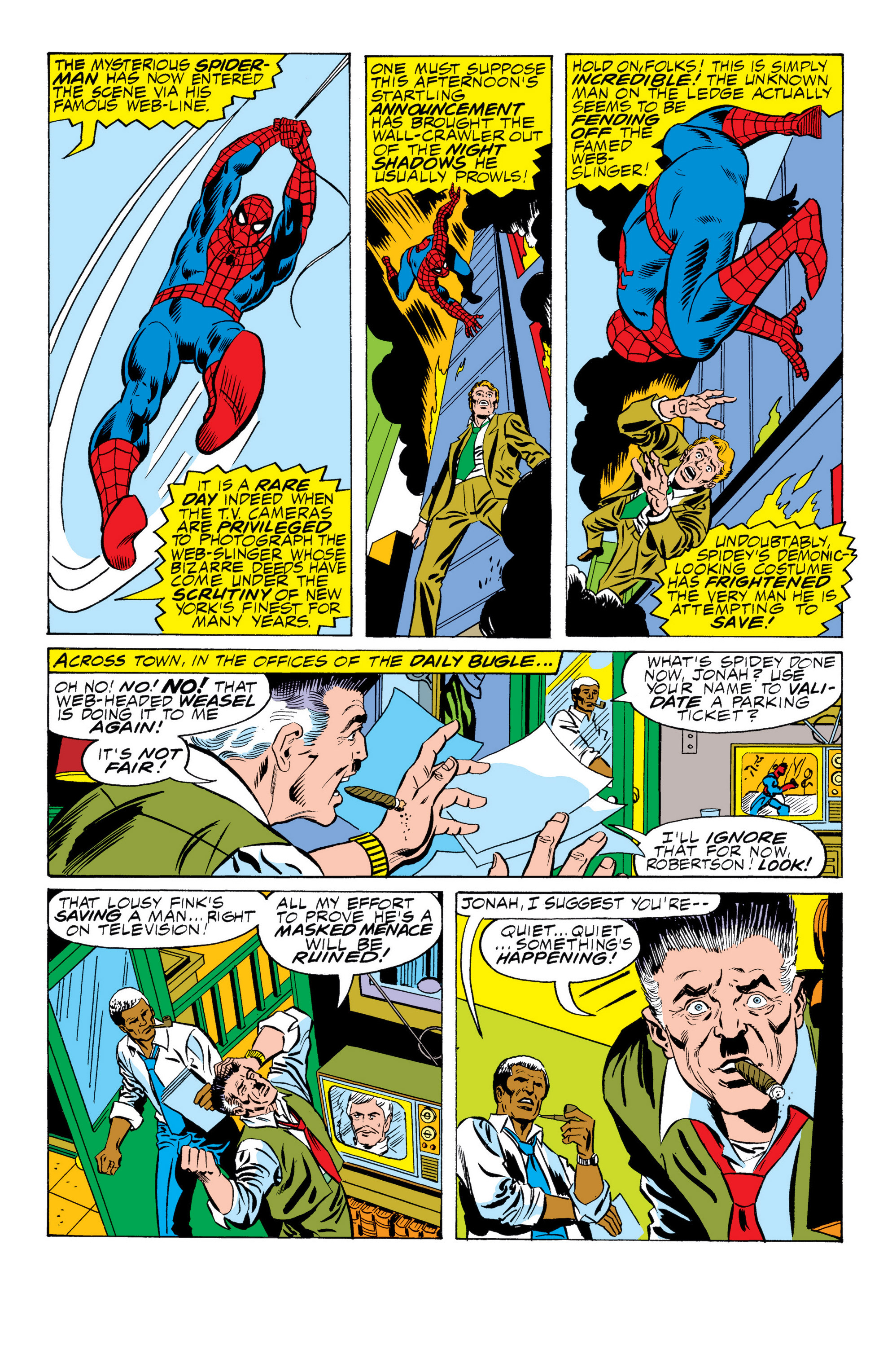 The Amazing Spider-Man (1963) 186 Page 2