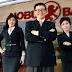 Lowongan Kerja Terbaru PT Bank Nationalnobu Tbk