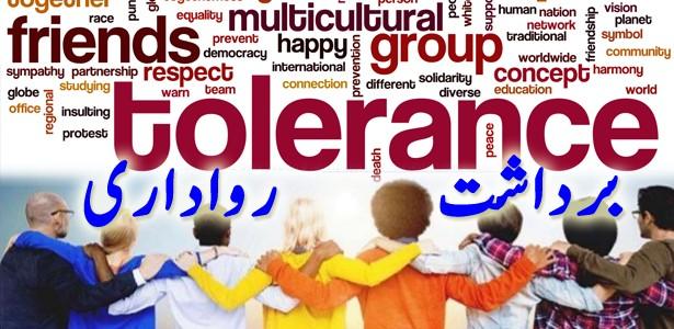 tolerance and harmony