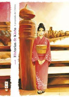 """Manga: Reseña de """"Historias de Kioto: A propósito de Chihiro #1"""" de Daisuke Imai - ECC Ediciones"""