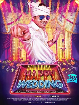 Happy Wedding full Movie Download Malayalam (2016) 999mb