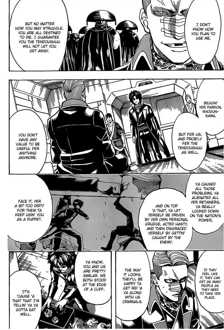 Gintama - Chapter 562