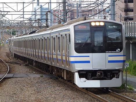 総武横須賀線 E217系