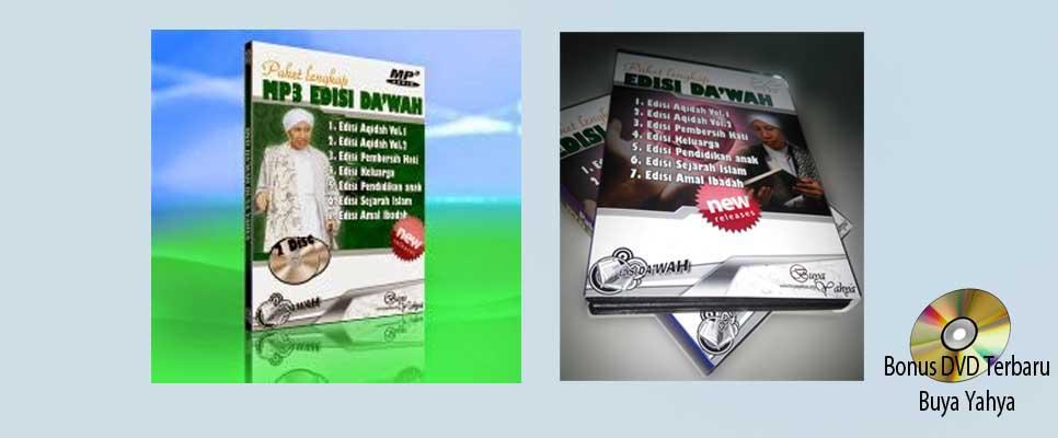 PAKET DVD & MP3 EDISI DAKWAH