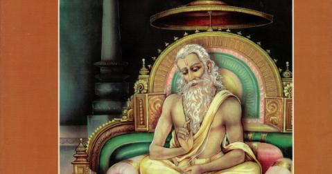 य ग वश ष ठ ह द म प ड ऍफ प स तक ग त प र स Yoga Vasistha In Hindi Pdf Book Free Download Geetapress