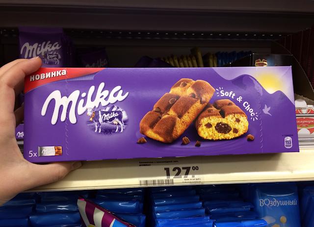 Бисквитное пирожное Milka «Soft & Choc», бисквитное пирожное Milka «Soft & Choc» с шоколадной начинкой и кусочками молочного шоколада, бисквитное пирожное Милка «Soft & Choc» с шоколадной начинкой и кусочками молочного шоколада Россия 2017 стоимость цена пищевая ценность