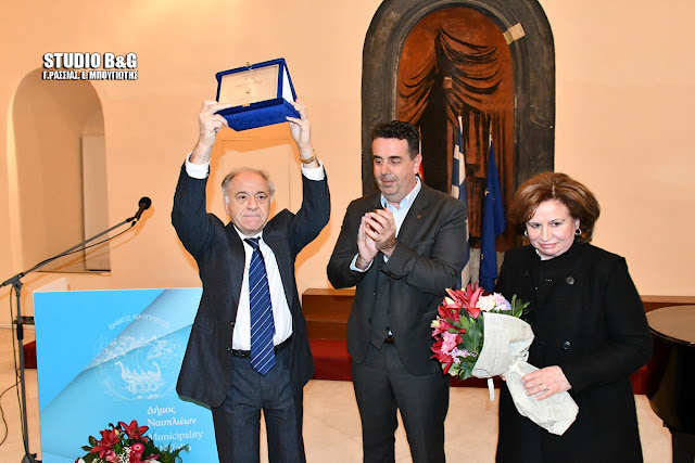 Το Ναύπλιο τίμησε τον καθηγητή Δημήτριο Χατζόπουλο