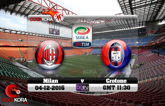 مشاهدة مباراة ميلان وكروتوني اليوم 4-12-2016 في الدوري الإيطالي