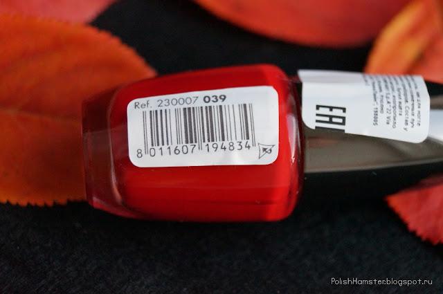 "Pupa Lasting Color GEL 039 ""Romantic Elixir"""