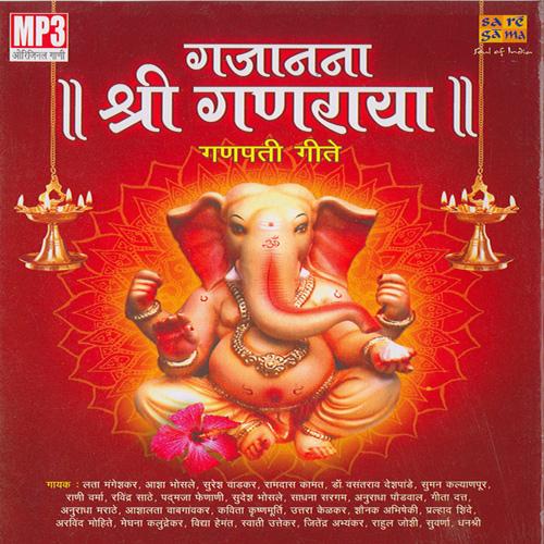 Marathi song dj mix free mon premier blog.
