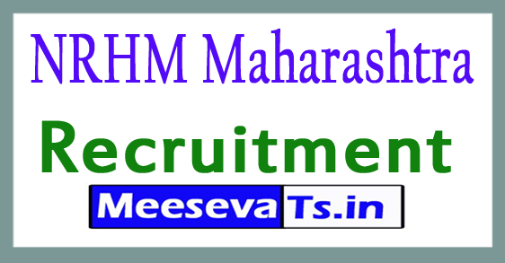 NRHM Maharashtra Recruitment 2017