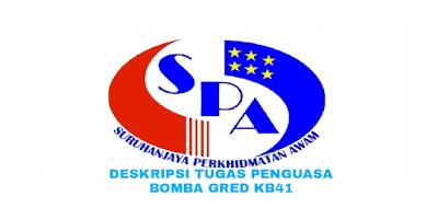 Deskripsi Tugas, Gaji dan Kelayakan Penguasa Bomba Gred KB41