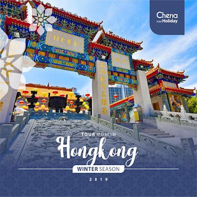 Paket Tour Hongkong Shenzhen Macau Dessember 2019