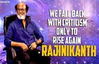 I'm more Tamilian than a Kannadiga – Superstar Rajinikanth