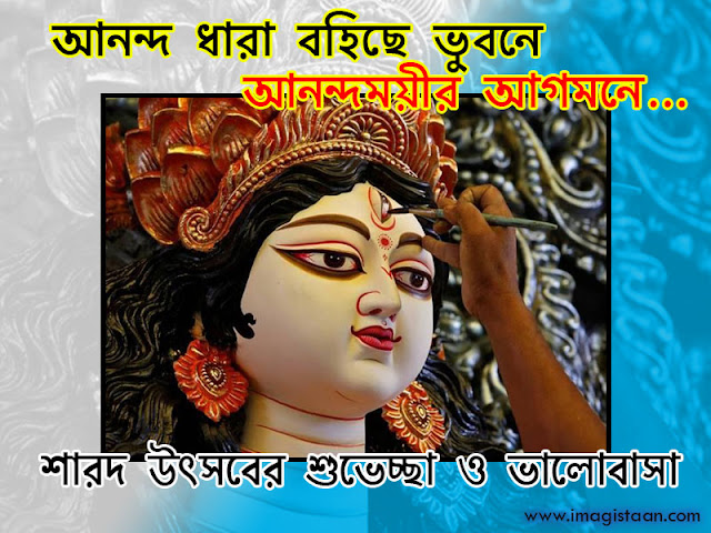 best durgapuja images for Whatsapp & facebook, durgapuja image with quotes