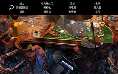 太平洋上的惡夢(Nightmare On The Pacific)中文版,動作冒險解謎遊戲!