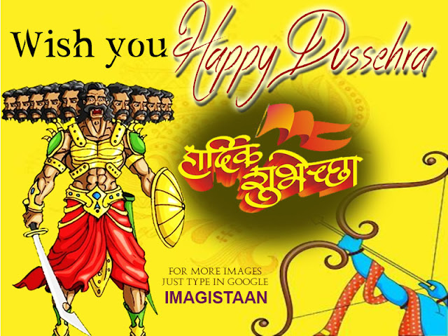 dusserah greetings with image, bijoya dashami images with quotes