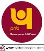 Punjab National Bank - PNB Recruitment 2019 | Technical Officer| Vacancy- 325| Apply Online | Last Date-  02-03-2019 | SAKORI ASSAM