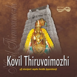 Kovil Thiruvaimozhi