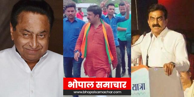 हार के डर से हथकंडेबाजी पर उतरे मुख्यमंत्री कमलनाथ : राकेश सिंह | MP NEWS